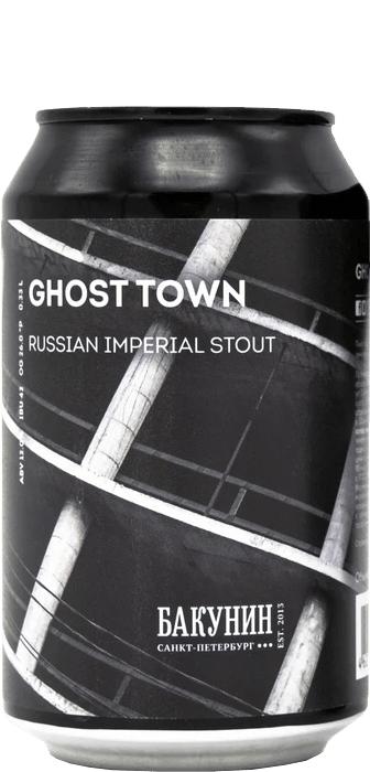 Bakunin Brewing Co. - Ghost Town